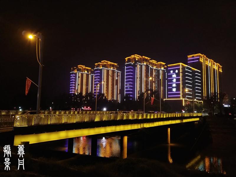 一组城市夜景展现大美西平