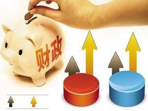 河南前三季度财政收入增长快 经济发展动力强