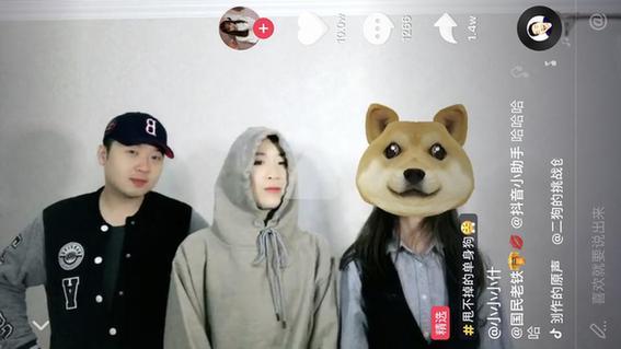 抖音2018网红刘海图片