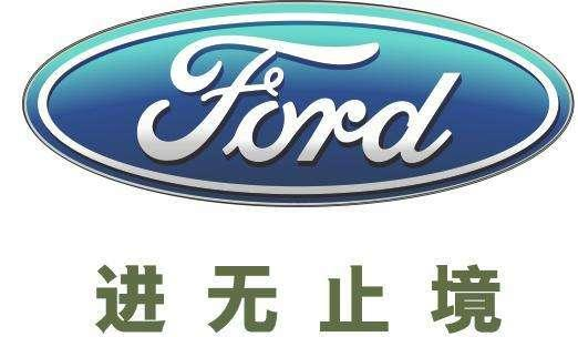 logo logo 标志 设计 图标 522_304