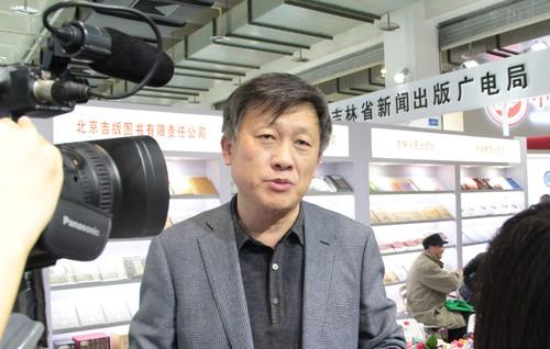 7中共吉林省委对外宣传办公室 对外交流处处长李校时接受采访