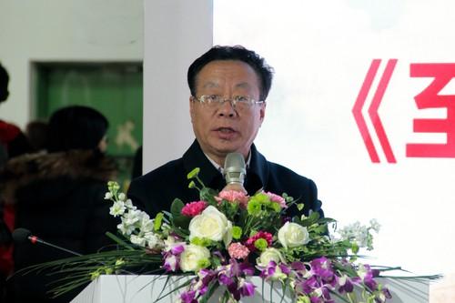 6吉林省新闻出版广电局副局长姚玉和致辞
