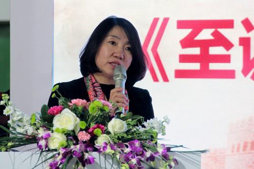 4吉林东北亚出版传媒集团有限公司副总经理孙亚飞致辞