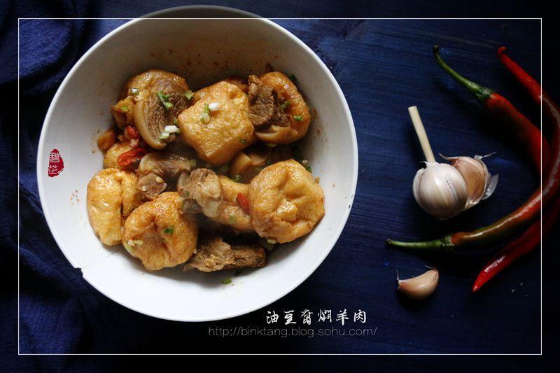 油豆腐焖羊肉:寒冬里的暖身菜