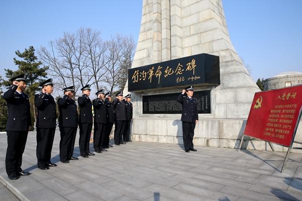 驻马店市公安局党委在竹沟重温入党誓词