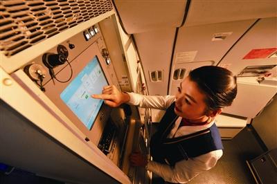 飞机上wifi 怎么实现的