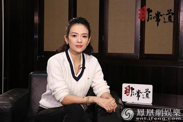 【非常道】章子怡:希望我的表演可以让更多人看到