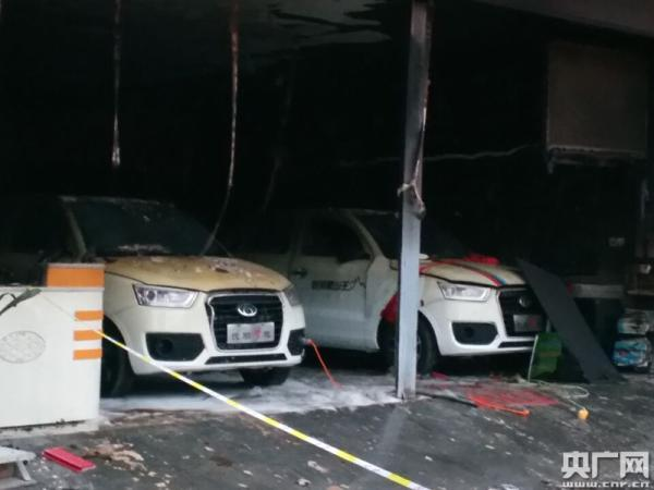 四川自贡一电动车店发生火灾:4人遇难 其中2名为未成年人