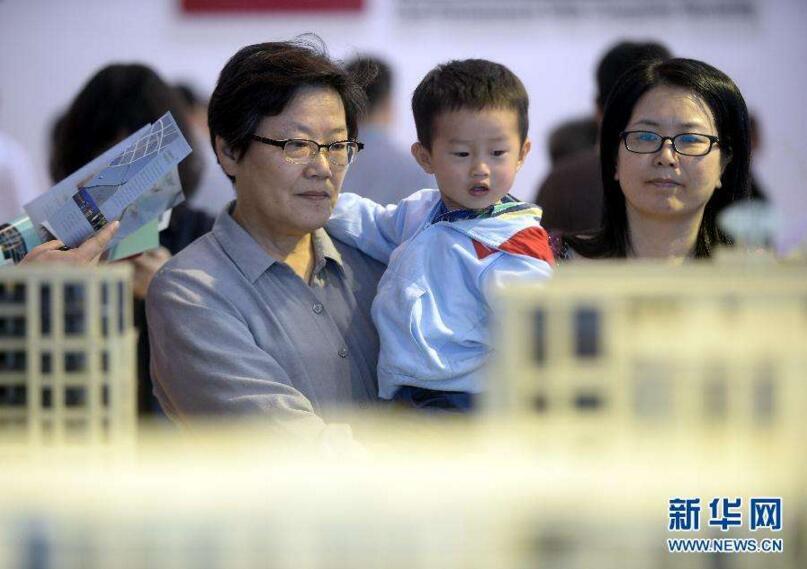 武汉:未成年人当网络主播需先征得父母同意