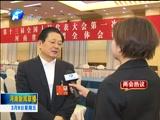 在习近平新时代中国特色社会主义思想指引下——两会热议百城提质幸福提升