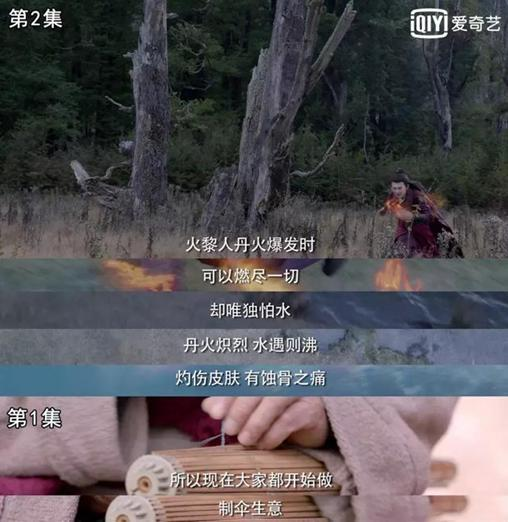 """《蜀山战纪2》细节处见良心,网友直言:""""不敢快进"""""""