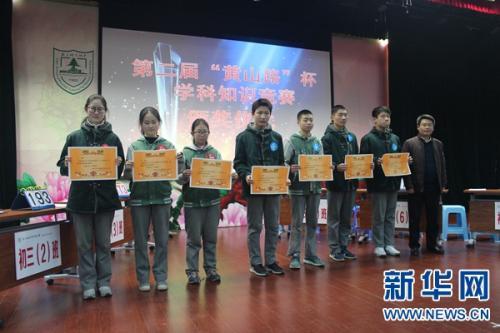 南京两所高中拿下全国竞赛特等奖