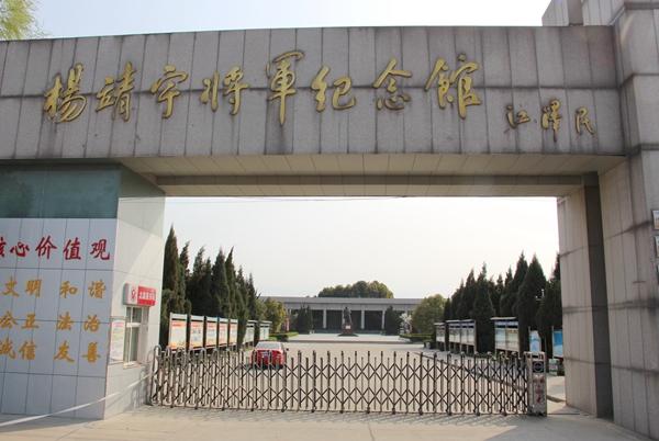 改扩建后的杨靖宇将军纪念馆将于2019年12月投入使用