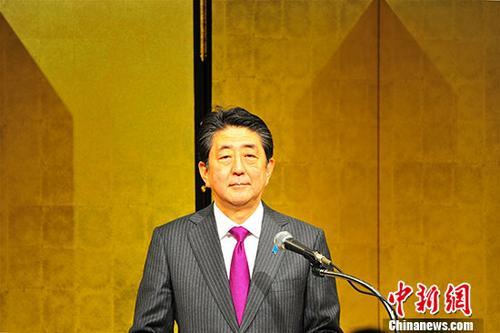 资料图:日本首相安倍晋三。 <ahttp://www.chinanews.com/'>中新社</a>记者 吕少威 摄