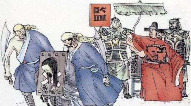在中国历史上究竟发生过多少次诛灭九族的事件