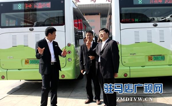 驻马店市160台纯电动公交车正式上线运营