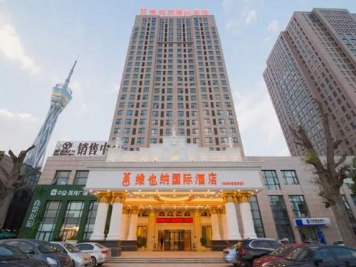 加盟维也纳,这家酒店综合入住率达到95%以上,顾客满意度99%
