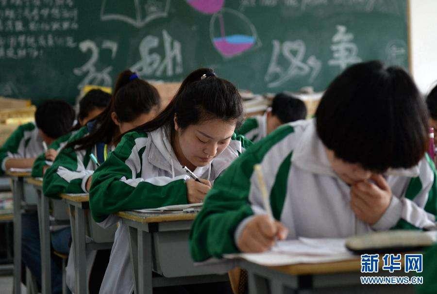 内蒙古民族大学:诚信小考试 德育大文章