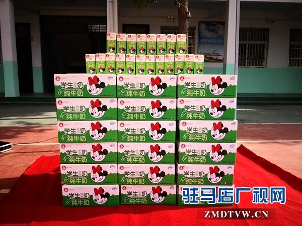 """""""伊利营养2020公益项目""""走进汝南 捐赠24000包学生饮用奶"""