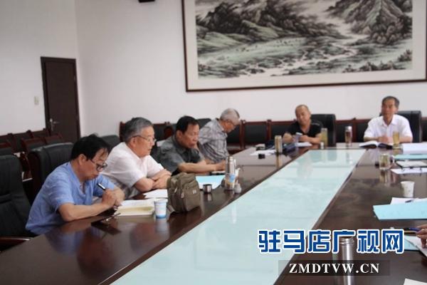新编豫剧《紫玉》剧本研讨会在新蔡县成功举办