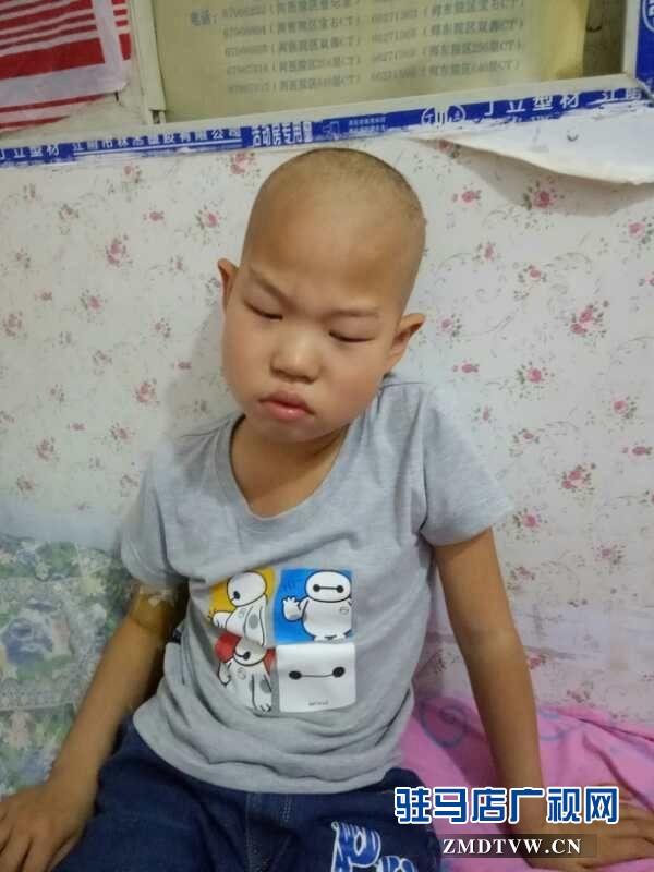 一家四口患重病 九岁男童命悬一线