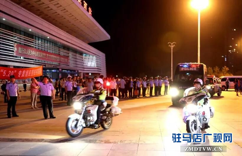 在驿城区持枪抢劫致多人受伤,这7人被驻马店民警全部抓获!