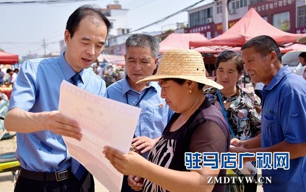 正阳县人民检察院:平安建设宣传走进永兴