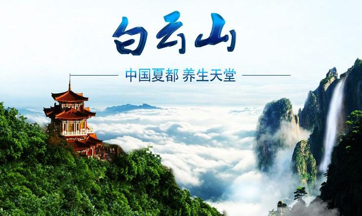 @全国高考、中考生 6月20日至7月19日嵩县景区可免费游!