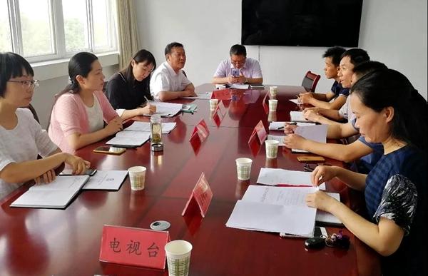 市政府督查室召开第15号政协提案专题协调会
