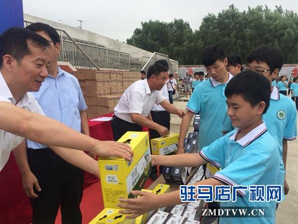 花花牛乳业集团为汝南县第三初级中学捐赠2100箱牛奶