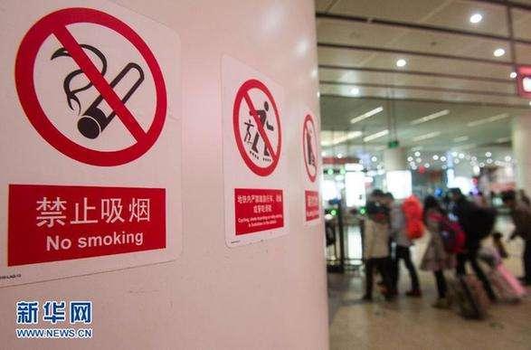 全国首例!售烟给未成年人 深圳开出3万元罚单!