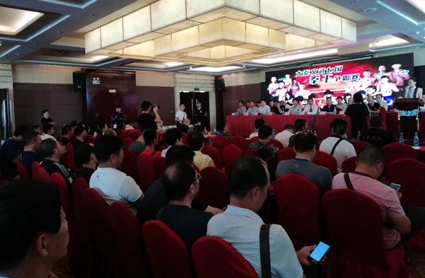 大秦文武七国争霸赛新闻发布会在驻马店柏林酒店隆重举行