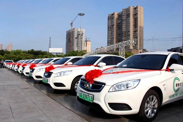 驻马店市100台纯电动共享汽车正式上线