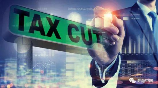 减税降费来了!国常会确定五大减税领域企业税负再减450亿