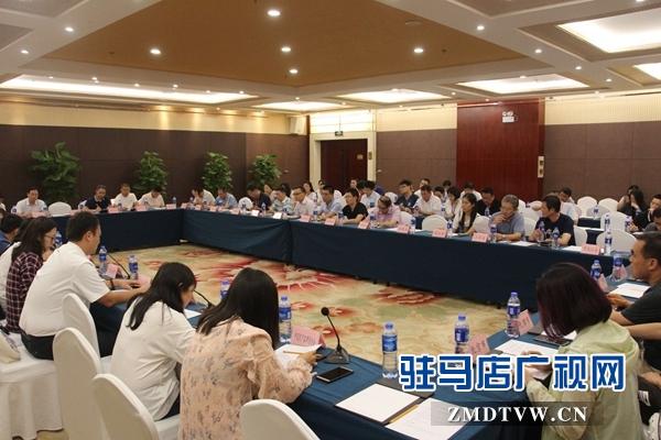 """第二十一届""""中国农加工洽谈会""""全国代表团联络员会议召开"""