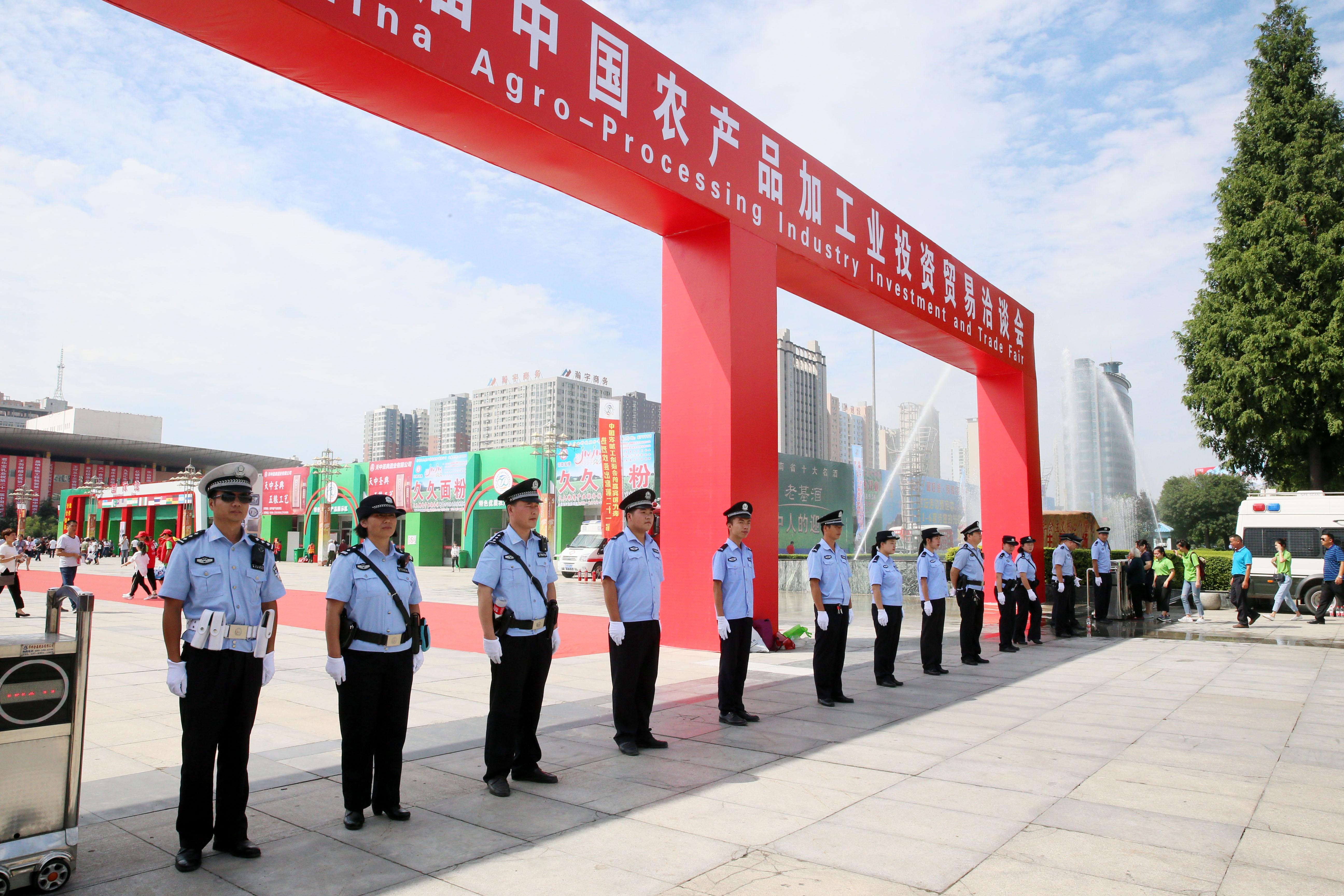 驻马店警方多措并举 确保中国农加工洽谈会顺利召开