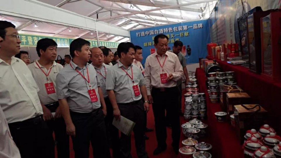 河南朗陵罐酒有限公司朗陵青花酒获第二十一届中国农加工洽谈会金奖