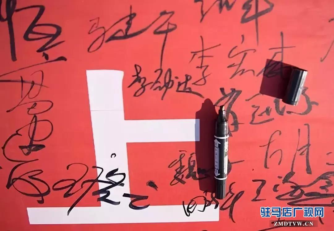 07 上蔡县开展扫黑除恶专项斗争万人签名活动