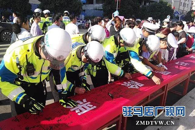 03 上蔡县开展扫黑除恶专项斗争万人签名活动