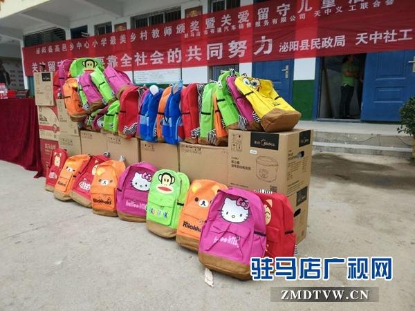 天中义工联合会联合爱心企业开展第34个教师节庆祝活动