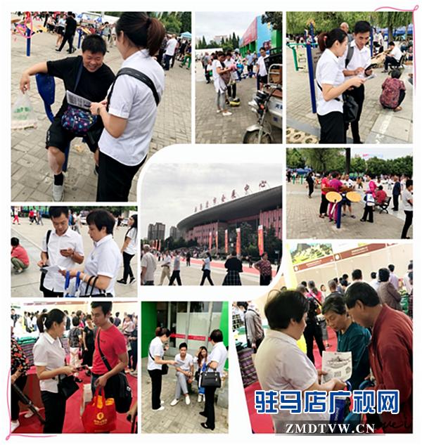 中原银行驻马店开发区支行开展外拓营销暨满意度评价活动