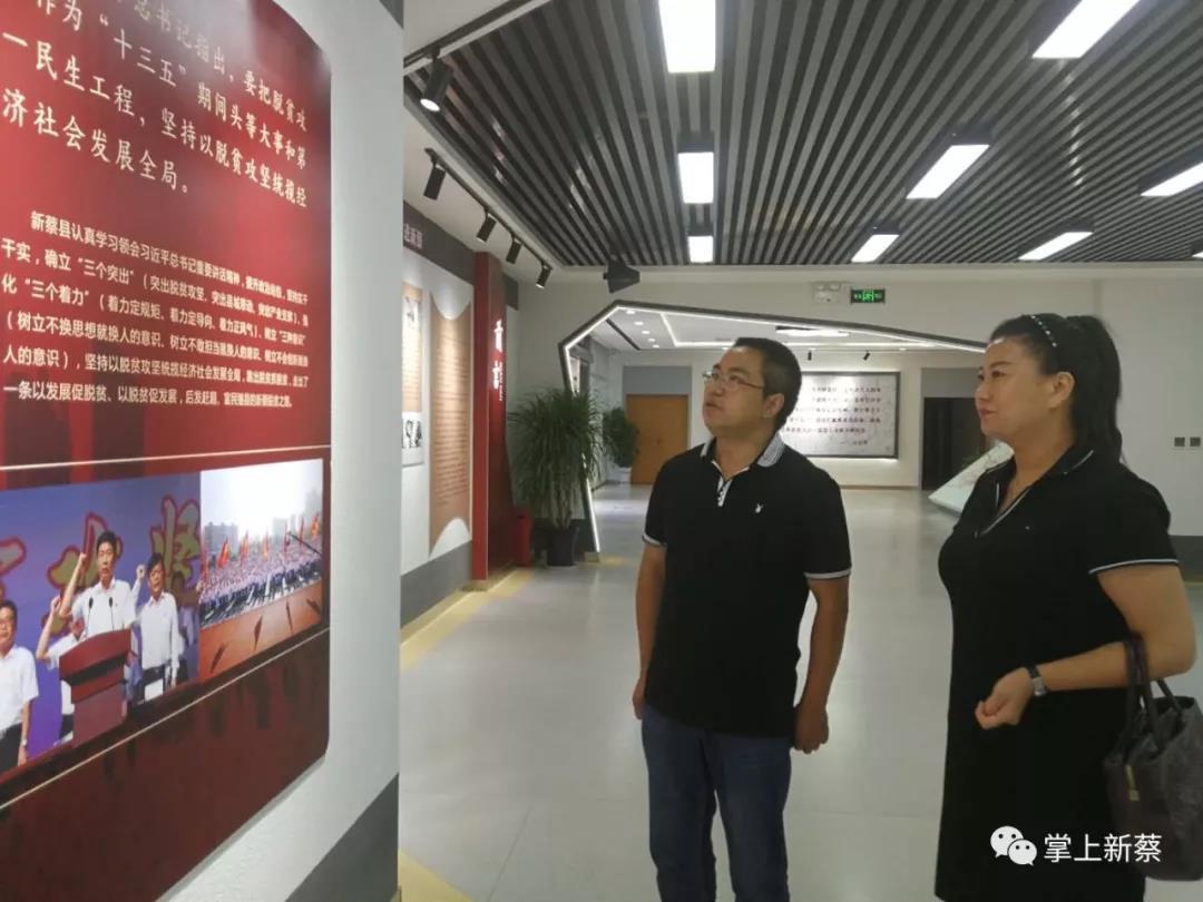经济日报河南记者站站长夏先清一行到新蔡调研采访