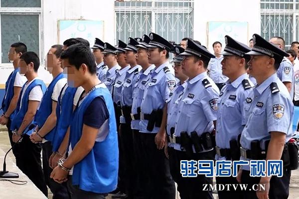 上蔡县人民法院公审冒充军人诈骗案件