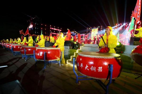 """首届""""中国农民丰收节——中国农民电影节""""在西平县盛装开幕"""