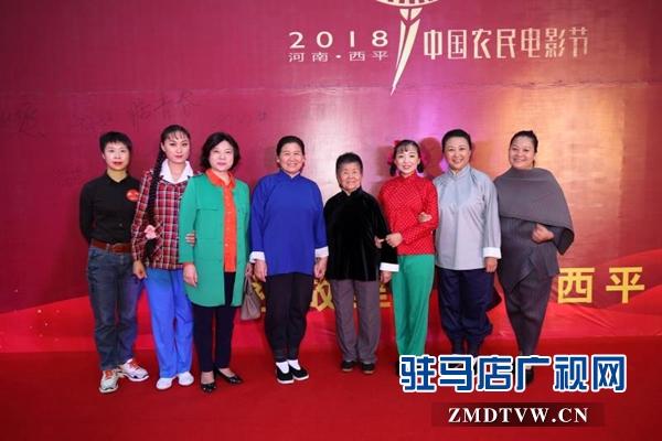 """首届""""中国农民丰收节——中国农民电影节""""在西平县盛装开幕图片"""