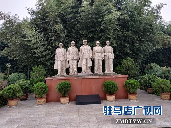 确山竹沟革命纪念馆中秋节接待游客八千多人次