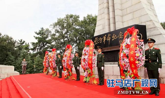 烈士纪念日全市公祭活动在竹沟举行