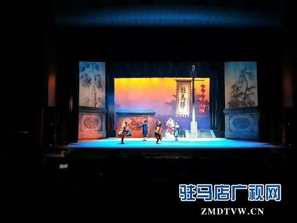 第八届黄河戏剧节在樊粹庭故里驻马店拉开帷幕 首演剧目《皇家驿站》