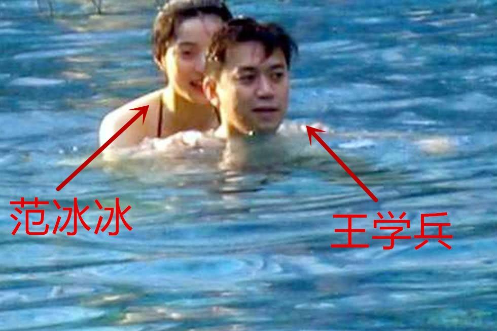 王学兵娇妻被曝是前TVB女主播,两人相差15岁
