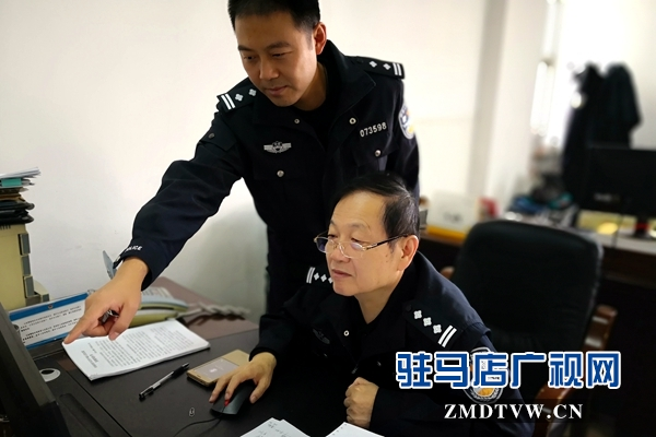 民警杨继峰:忠于职守 守护着脚下这片热土的安宁